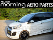 2011 + Picanto/Morning Sequence Side Skirts 2pc