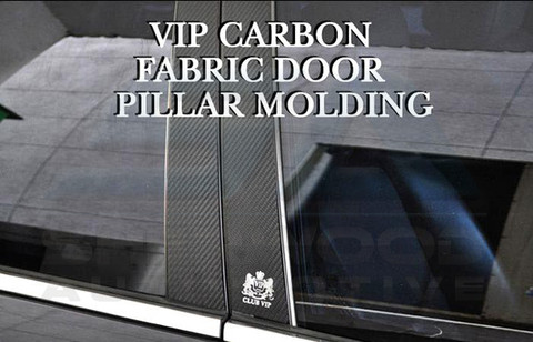 09+ NF Sonata Carbon Fibric VIP Door Pillar Post Set 6pc