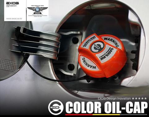 exos color fuel cap new version korean auto imports. Black Bedroom Furniture Sets. Home Design Ideas