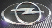 Opel Replacement Badge