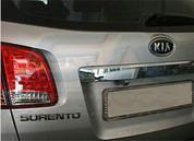 2010+ Sorento R Back-up Camera Rear Garnish w/ wiring Harness