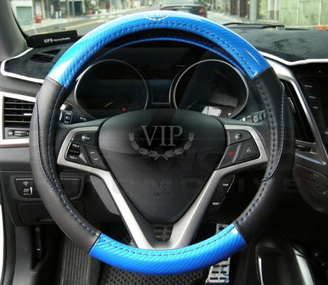 Vip Style Premium Luxury Blue Carbon Steering Wheel Cover