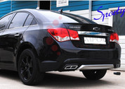 2013+ Cruze Luxgen Rear Bumper Diffusor Lip PAINTED