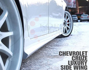2013+ Cruze Luxgen Side Skirt Set 2pc PAINTED