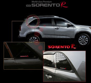 2014+ Sorento LED Rear C-Pillar Window Gloss Cover Set 2pc