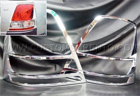 Sorento Chrome Tail Light Covers