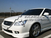 2006.5 Optima FNB Body Kit