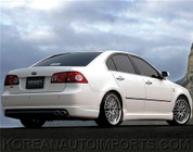 2006.5-2008 Optima IXION Rear Bumper Lip/Diffusor
