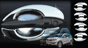 2011+ Sportage R SL Chrome Door Handle Shells Bowl