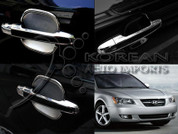 Sonata Chrome Door Handle Shells