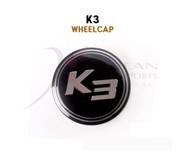 "2014+ Forte ""K3"" Wheel Caps 4pc"