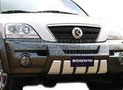 2003-2006 Sorento Front Bumper Guard