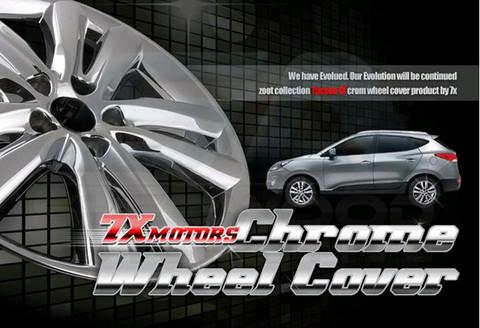 "2010+ Tucson IX Molded 18"" Chrome Wheel Covers 4pc"