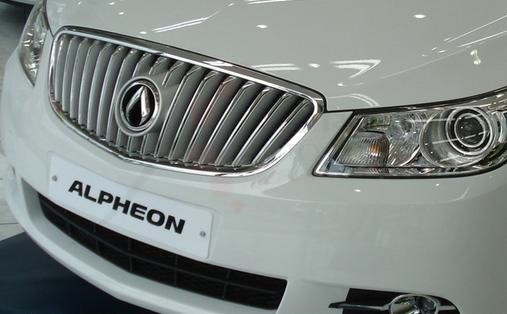 Emblempkggal on Grill For 2011 Buick Lacrosse