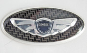 """2012-2014 Genesis Sedan 4.6 V8 18"""" LODEN ~3D/CARBON~ WING Steering Wheel Emblem Overlay"""