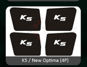 2011-2013 Optima K5 Gloss Black Interior Door Handle Shell Insert Set 4pc