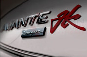 "2013+ Elantra Coupe ""JK"" Red Accent Emblem"