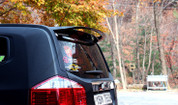 Chevy Orlando MyRide Rear Wing Roof Spoiler