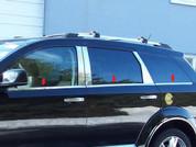 2009 - 2014 Dodge Journey Chrome Window Sill Trim
