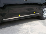 2013 - 2014 Nissan Altima Chrome Rocker Panel Trim