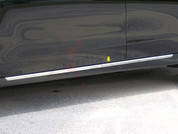 2013 - 2014 Nissan Altima Chrome Lower Accent Trim