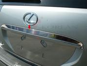 2004 - 2009 Lexus RX 330 350 400 Chrome License Plate Bar