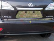 2010 - 2014 Lexus RX 350 Chrome Rear Deck Trim