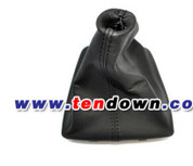 2013 - 2014 Genesis Coupe Gear Boot