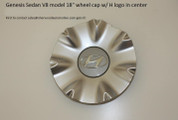 "V8 Model 18"" Wheel Cap w/ H logo in Center 1 pc"