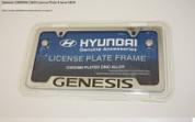 Genesis Coupe Chrome Metal OEM License Plate Frame