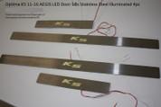 2011 - 2016 Optima K5 Aegis LED Door Sills Stainless Steel Illuminated 4pc
