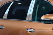 """2016 - 2017 Kia Sorento """"SAA"""" Stainless Chrome Polished Pillar Posts 6pc"""