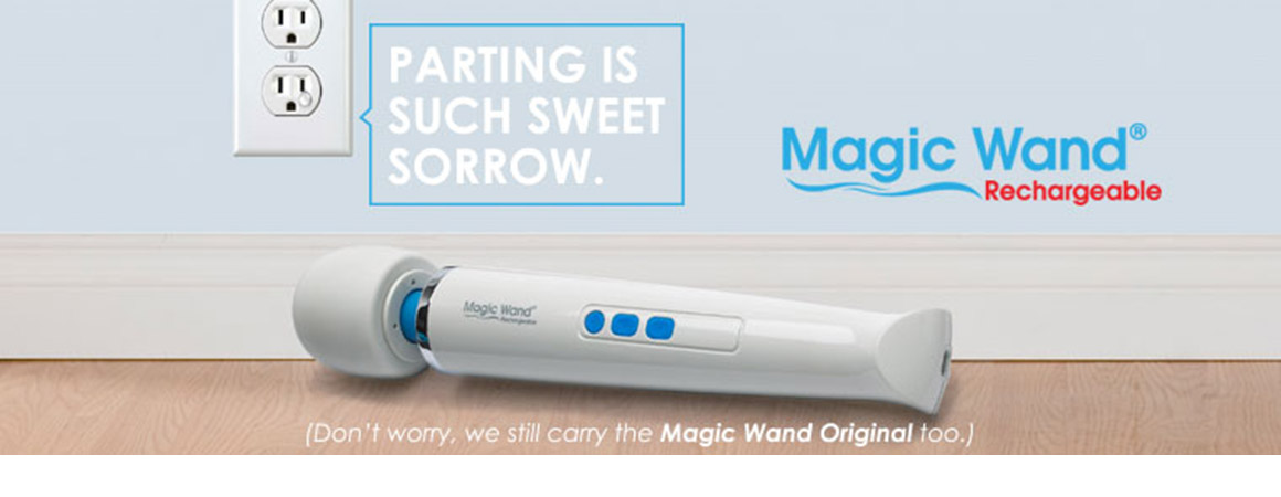 Get the new rechargeable magic wand. Same power without the cord!