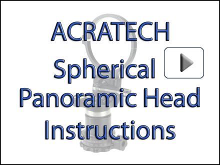 spherical-pano-head-icon-copy-resize.jpg