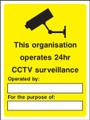 This organisation operates 24hr CCTV