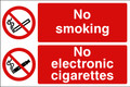 No somking No electronic cigarettes