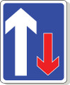 Priority to Vehicles road sign