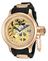 Invicta 80121 Quinotaur Russian Diver Mechanical Gold Tone Dial Polyurethane Strap Watch | Free Shipping