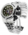 Invicta 0825 Reserve Men's Bolt Zeus Swiss Chronograph Mother-of-Pearl Bracelet Watch | Free Shipping