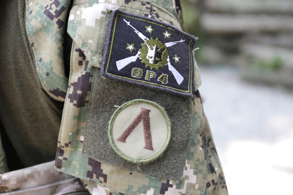OP4 Airsoft custom velcro Team Patches
