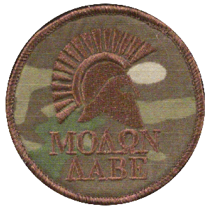 Molon Labe Spartan Patch in multicam Ripstop colors