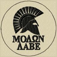 Molon Labe (spartan)