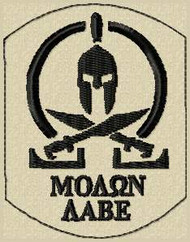 Molon Labe (swords)