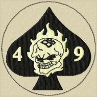 B CO. 4 9 Skull and Spade (7032)