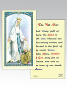 Holy Cards: 800 SERIES - Miraculous/Hail Mary