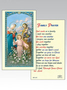 Holy Cards: 800 SERIES - Holy Family/Family Prayer