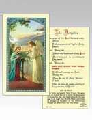 Holy Cards: 800 SERIES - Visitation/The Angelus