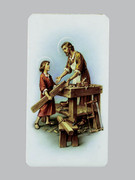 Holy Cards: Alba Series - St Joseph Carpenter