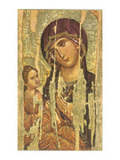 Laminated Holy Cards: Icon Mother & Child #2