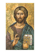 Laminated Holy Cards: Icon Christ the Teacher